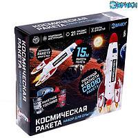 Набор для опытов 'Космическая ракета'