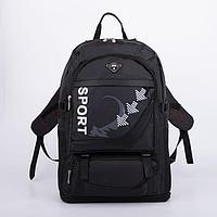 Рюкзак туристический, 65 л, отдел на молнии, наружный карман, с расширением, цвет чёрный