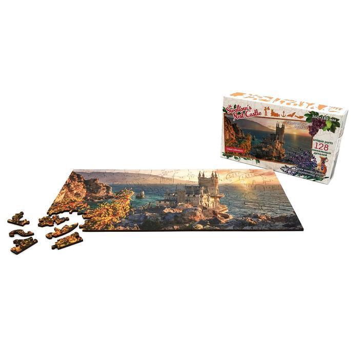 Фигурный деревянный пазл 'Travel collection' Ласточкино Гнездо - фото 1