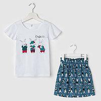 Комплект для девочки (футболка, юбка), цвет белый/синий, рост 128 см