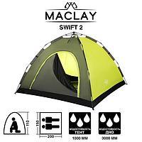 Палатка-автомат туристическая SWIFT 2, размер 200 х 150 х 110 см, 2-местная, однослойная