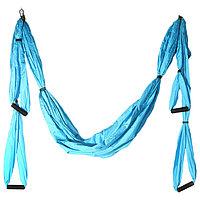 Гамак для йоги 250 x 140 см, цвет голубой