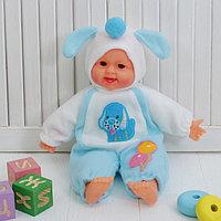Мягкая игрушка 'Кукла костюм собачка', хохочет