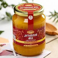 Мёд алтайский 'Разнотравье' натуральный цветочный, 1000 г