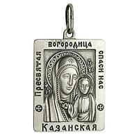 Икона нательная 'Пресвятая Богородица Казанская' посеребрение