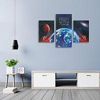 Модульная картина 'Космос', 30 х 60 см