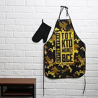 Набор 'С Днём настоящих мужчин!', кухонный фартук и прихватка