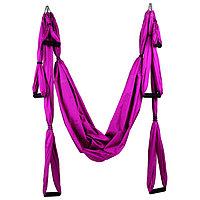 Гамак для йоги 250 x 140 см, цвет фиолетовый