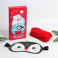 Набор 'Пингвин', маска для сна, носки one size