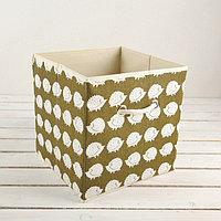 Короб для хранения 'Ёжики', 27x27x27 см