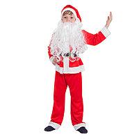 Детский карнавальный костюм 'Санта-Клаус', колпак, куртка, штаны, борода, р-р 34, рост 134-140 см