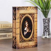 Сейф-книга дерево 'Маленькая барышня' кожзам 21х13х5 см