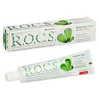 Зубная паста R.O.C.S. Двойная Мята, 74гр