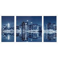 Картина модульная на стекле 'Ночной город' 2-25*50см, 1-50*50см, 100*50см