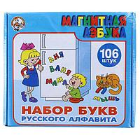 Набор букв русского алфавита, на магнитах