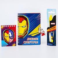 Подарочный набор 'Ты супер!', Мстители (записная книжка на замочке, блокнот, ручка)