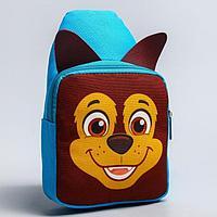 Рюкзак детский через плечо