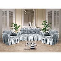 Чехол для мягкой мебели 3-х предметный с оборкой трикотаж жаккард, цв серебро 100 п/э