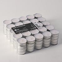 Набор свечей чайных ГЛИММА, 100 шт, 4 ч, белый