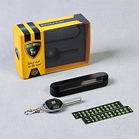 Набор аксессуаров для автомобиля 'Best Driver' 2 в 1 (табличка для номера и брелок с фонариком)