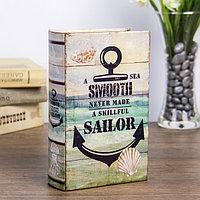 Сейф-книга дерево 'Опытный моряк' кожзам 17х11х5 см