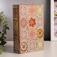 Сейф-книга дерево 'Цветочные узоры на восточном ковре' кожзам 17х11х5 см