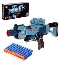 Бластер 'Ротор', стреляет мягкими пулями, работает от батареек