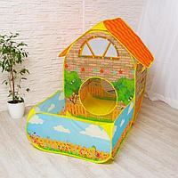Детский игровой модуль 'Домик + сухой бассейн'