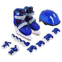 Набор коньки ледовые раздвижные 223G с роликовой платформой+Защита, PVC колеса, размер 30-33