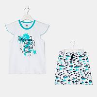 Пижама для девочки, цвет белый/голубой, рост 128-134 см