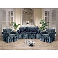 Чехол для мягкой мебели 3-х предметный с оборкой трикотаж жаккард, цв синий 100 п/э