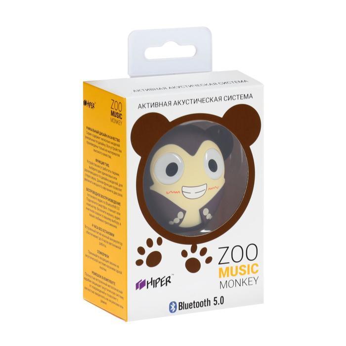 Портативная колонка Hiper ZOO Music Monkey, BT, 3 Вт, Micro-USB, 400 мАч, коричневая - фото 7