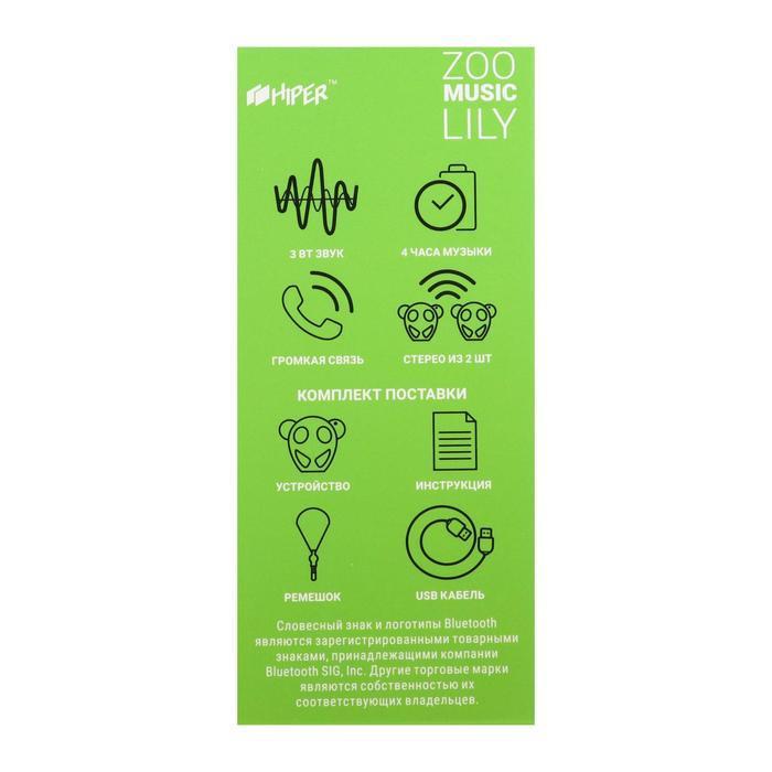 Портативная колонка Hiper ZOO Music Lily, BT, 3 Вт, Micro-USB, 400 мАч, розовая - фото 10