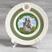 Тарелка сувенирная 'Башкортостан. Салават Юлаев', d20 см