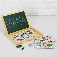 Конструктор магнитный 'Ферма' в дер. коробке + набор игровых карточек, мел маркер