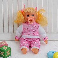 Мягкая кукла 'Девочка', говорящая, с соской, 4 звука, цвета МИКС