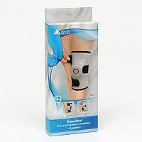 Бандаж для коленного сустава - 'Крейт' (1, универсальный, серый) F-528