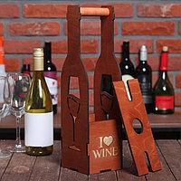 Ящик для вина 'Бутылка'