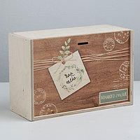 Ящик подарочный деревянный 'Для тебя', 20 x 30 x 12 см