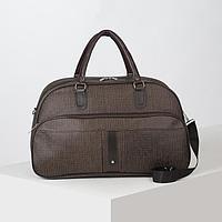 Сумка дорожная, отдел на молнии, наружный карман, длинный ремень, цвет тёмно-коричневый