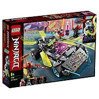 Конструктор Lego NINJAGO 'Специальный автомобиль Ниндзя'