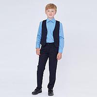 Школьный жилет для мальчика, тёмно-синий, рост 146 (36/M)