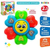 Развивающая игрушка 'Мой цветочек' русская озвучка, рассказывает стихи, поёт песенки, световые эффекты