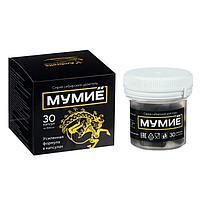 Мумиё, усиленная формула, 30 капсул по 0,5 г