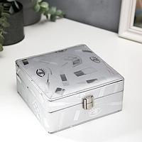 Шкатулка кожзам для украшений 'Макияж' серебро 7х15х15 см