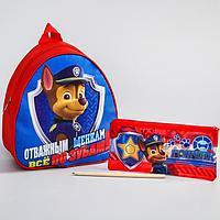 Детский набор рюкзак + пенал