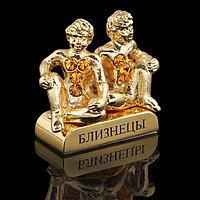 Сувенир знак зодиака 'Близнецы', 5x2x5 см, с кристаллами Сваровски