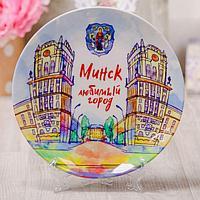 Тарелка декоративная 'Минск. Ворота города', d20 см