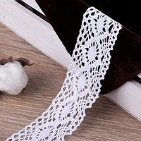 Кружево вязаное, 40 мм x 15 ± 1 м, цвет кипенно-белый