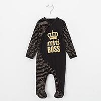 Комбинезон для мальчика 'mini BOSS' цвет чёрный, рост 68 см (44)